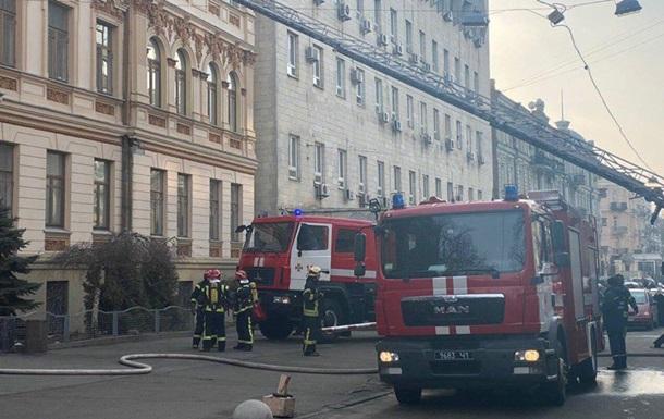 Пожар в здании Министерства культуры в Киеве сегодня
