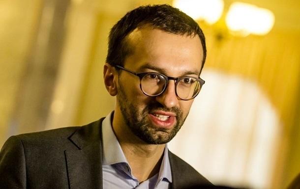 Лещенко назначили на новую должность в Укрзализныци