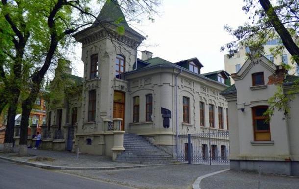 Резиденция Брежнева в Днепре уйдет с молотка