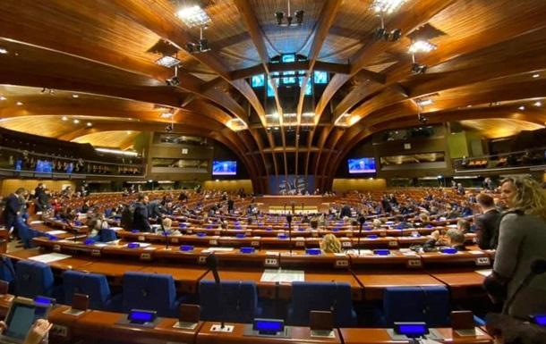 Украинская делегация в ПАСЕ имеет амбициозную цель - депутат