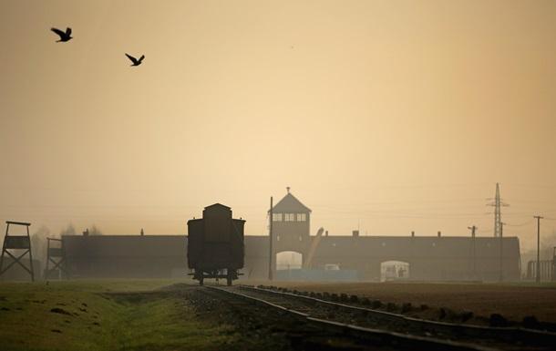 Табір смерті. Історія Освенцима у фотографіях