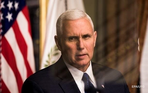 Офис вице-президента США опроверг заявления Болтона по Украине