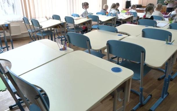 В Черкассах школы закрывают на карантин
