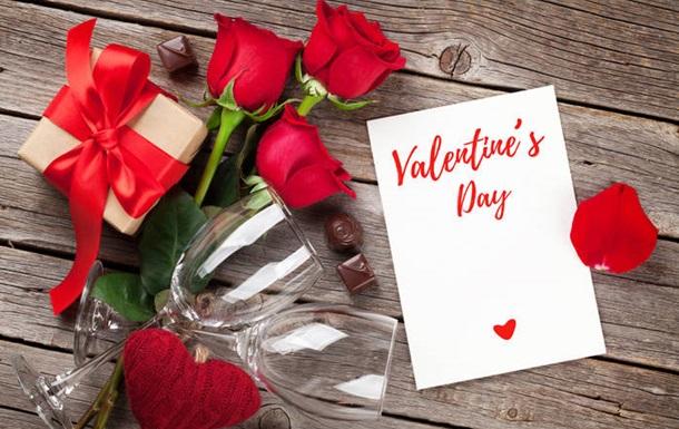 Подарки на 14 февраля для всех