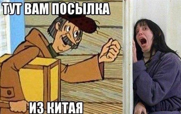 Школи України закривають на карантин