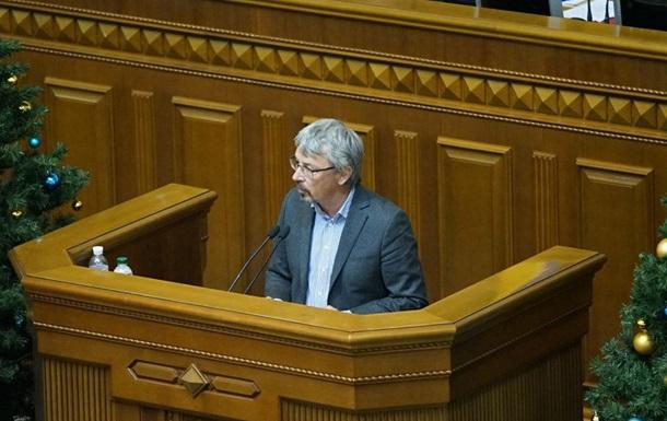 В Раде рассказали детали законопроекта о медиа