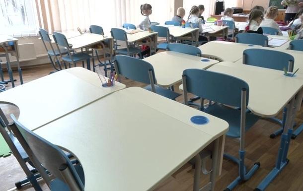 Школы Кропивницкого начали закрывать на карантин