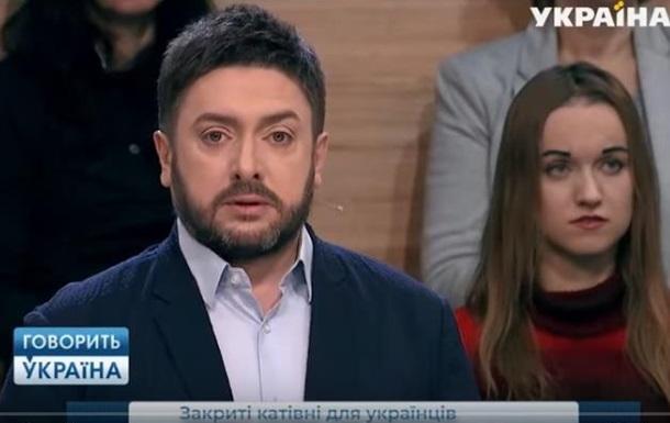 Психіатрія. Закриті тортурні для українців