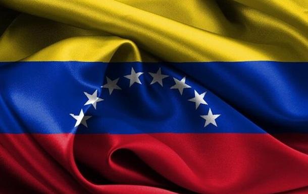 Венесуэла сдаётся США?