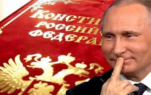 СМИ России о предстоящем конституционном перевороте Путина