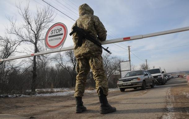 Подросткам из  ЛДНР  упростили пересечение линии разграничения