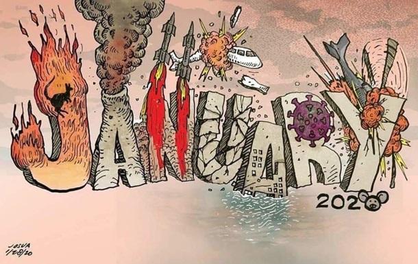 Эпидемии и пожары. 2020 год начался апокалиптично