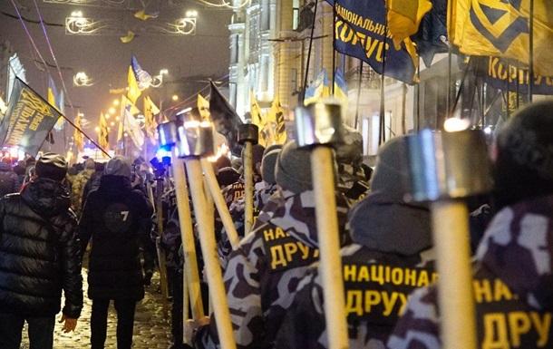 В Харькове прошло масштабное факельное шествие