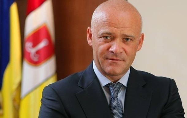 Мэр Одессы задекларировал подарок на 600 тысяч