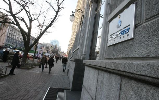 Нафтогаз продал часть валюты Газпрома - НБУ
