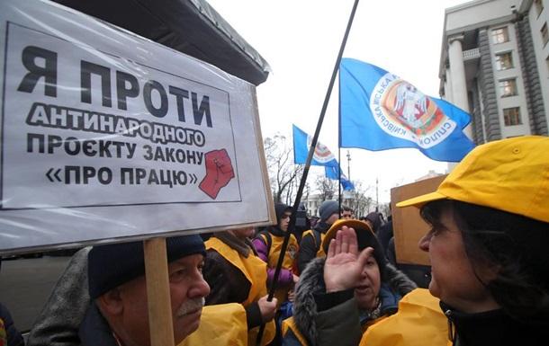 У містах України пройшла  хвиля гніву  профспілок