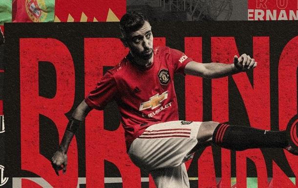 Манчестер Юнайтед объявил о подписании Фернандеша