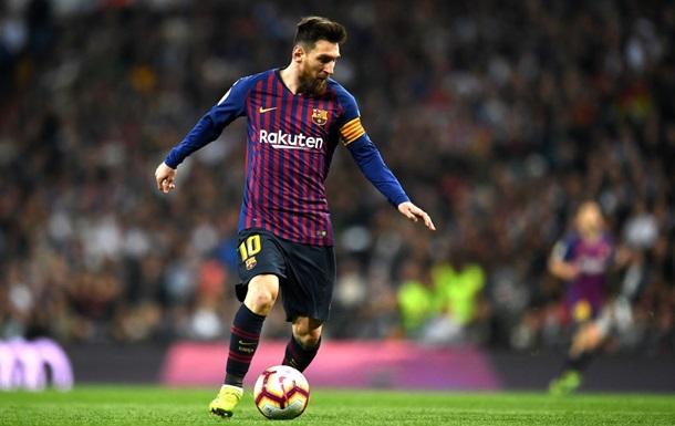 Барселона вышла в четвертьфинал Кубка Испании, разгромив Леганес