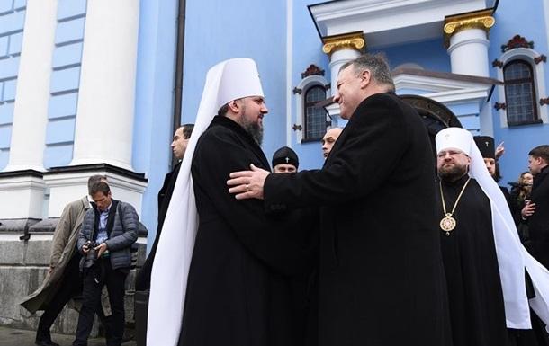 Помпео в Киеве встретился с главой ПЦУ