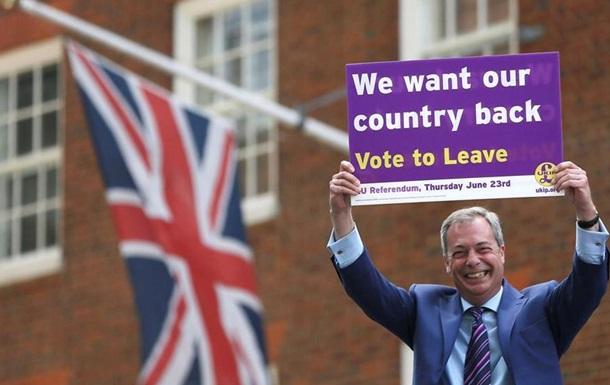 Время смахнуть слезу: Британия сегодня покидает ЕС