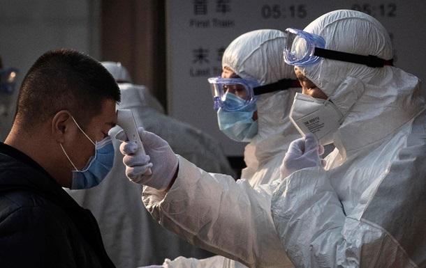 ВОЗ объявила ЧС из-за коронавируса. Что известно
