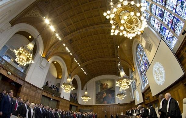 Украина передала в Гаагу дело об аннексии Крыма