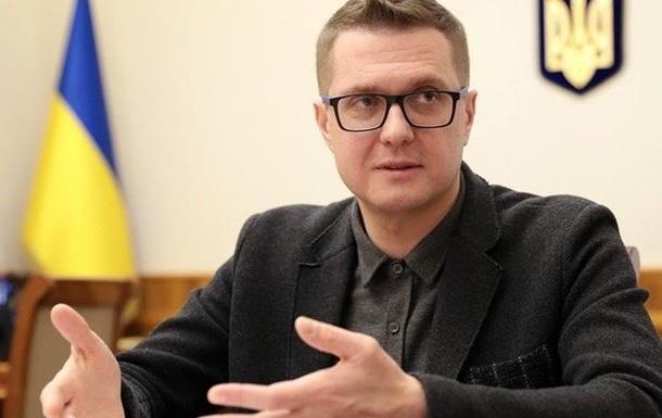 Иван Баканов: законопроект  Об СБУ  лежит в Офисе президента