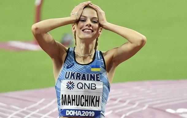 Магучих с мировым рекордом выиграла в Карлсруэ, у Бех-Романчук - лучший результат сезона