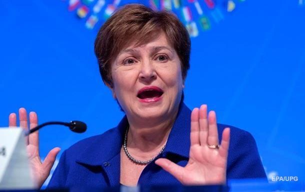 Глава МВФ оценила выполнение Киевом условий фонда