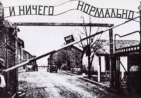 """Новая инфраструктура на пункте пропуска """"Горловка"""" что поменялось?"""