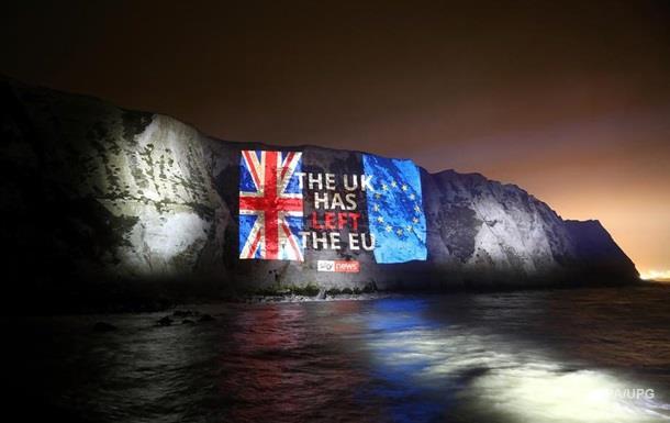 Евросоюз открыл посольство в Лондоне