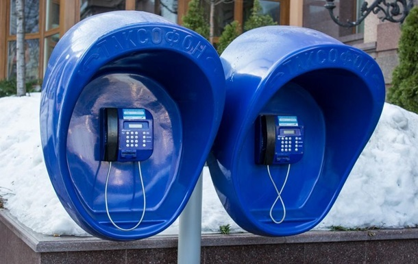 В Украине ликвидируют таксофоны