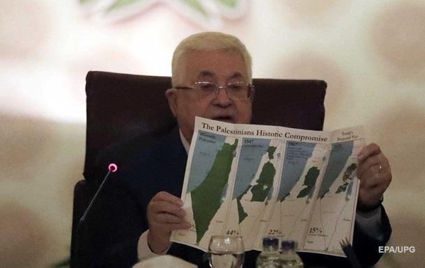 Палестина разорвала отношения с Израилем и США