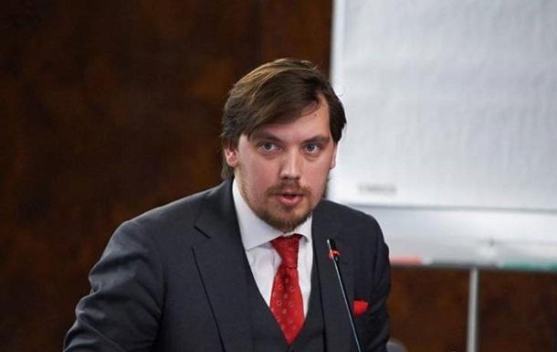 Украина готова к угрозе коронавируса − Гончарук