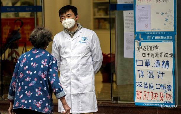 Итоги 02.02: Угроза коронавируса, теракт в Лондоне