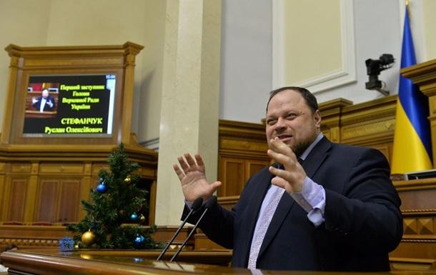 Стефанчук рассказал о новациях в работе Рады