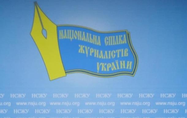 НСЖУ представил рекомендации к закону о медиа