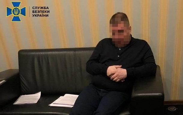 Коррупция в Госрезерве: СБУ заявила о раскрытии схемы на 100 млн