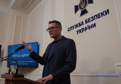 Баканов пообещал существенное повышение зарплат в своем ведомстве