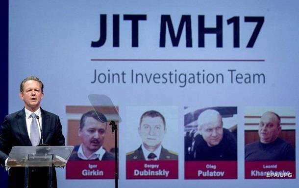МН17: Нидерланды предъявили обвинения фигурантам