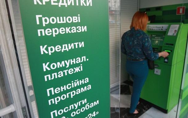 Власти заявляют об ажиотаже на дешевые кредиты