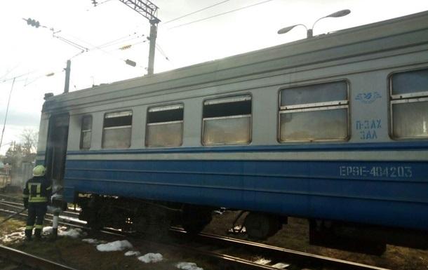 В Киеве горела электричка