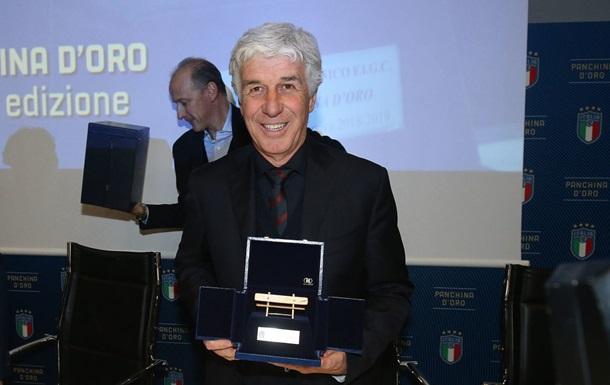 Тренер Малиновського став кращим в Італії за підсумками сезону-2018/19