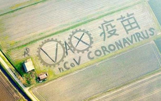 Художник  создал  коронавирус на поле с помощью трактора