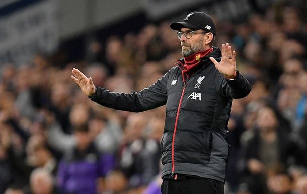 Клопп не будет присутствовать на переигровке матча Кубка Англии между Ливерпулем и Шрусбери