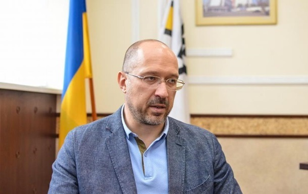 Верховная Рада назначила нового вице-премьера