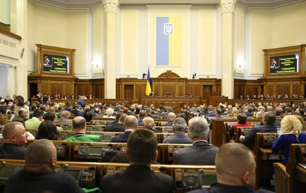 Рада планирует сократить количество нардепов