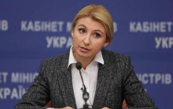 Замминистра юстиции Бернацкой назначили семь миллионов залога
