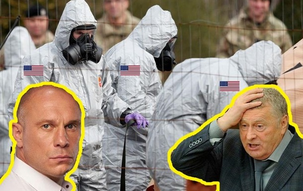 Кива и Жириновский. В Украине обнаружены вирусные войска США