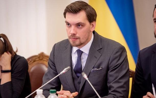 Премьер объяснил разделение платежек за газ